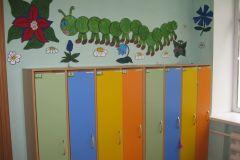 """Детский сад """"Радуга"""""""